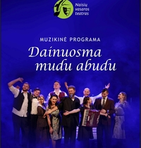 """Naisių vasaros teatro koncertinė programa """"Linksmuma"""""""