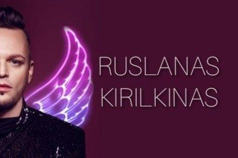 Ruslanas Kirilkinas | Gargždai