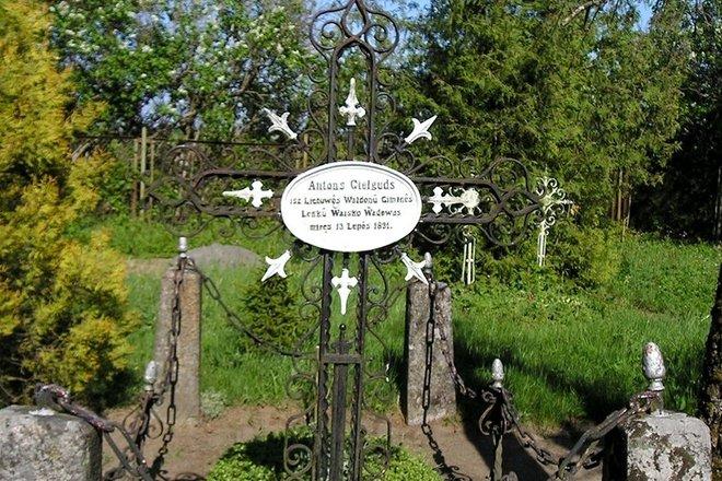Кисиняйское этнографическое кладбище