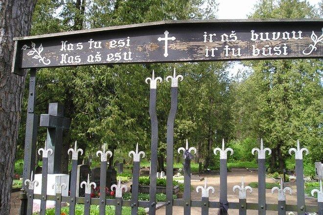 Этнографическое кладбище Ванагай